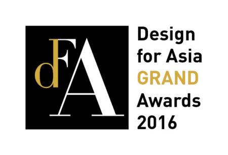 dfaa-2016-endorsement-mark-grand-award
