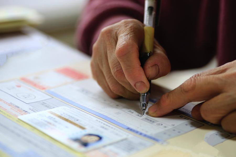免許の自主返納制度