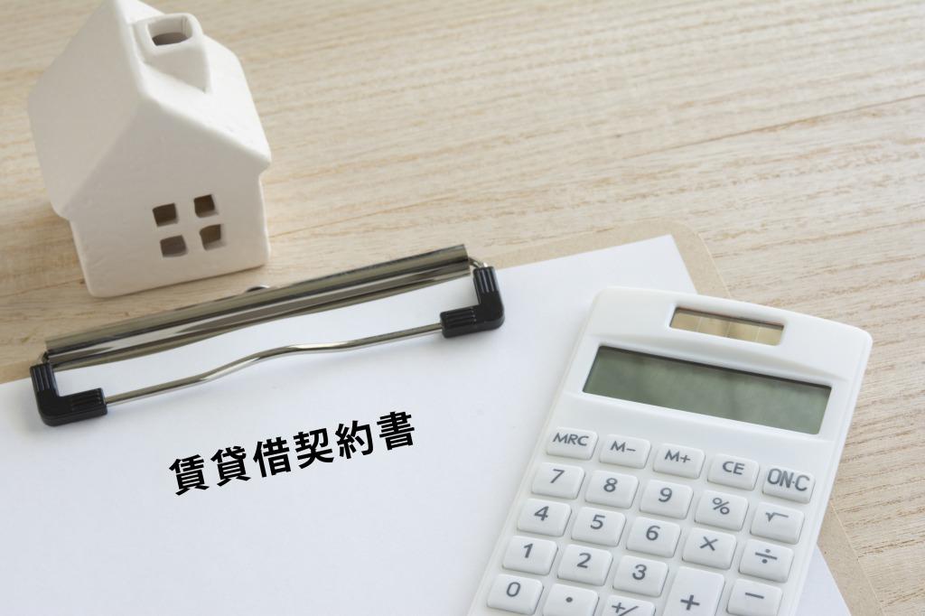 住居の心配 賃貸は何歳まで借りられる?