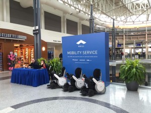 "WHILL Announces ""WHILL Rental"" at CVG Airport"